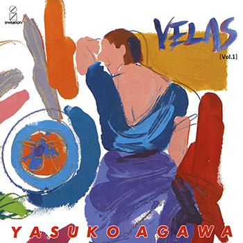 阿川泰子 Vol.1 売れ筋ランキング CD-R VELAS 評判