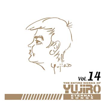 高級品 石原裕次郎 永遠の歌声 石原裕次郎のすべて 高い素材 Vol.14 CD-R