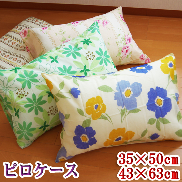 Eiyu40 Support Pillow Cover New Life Choiceclean Pillow Case Custom How To Clean Pillow Covers