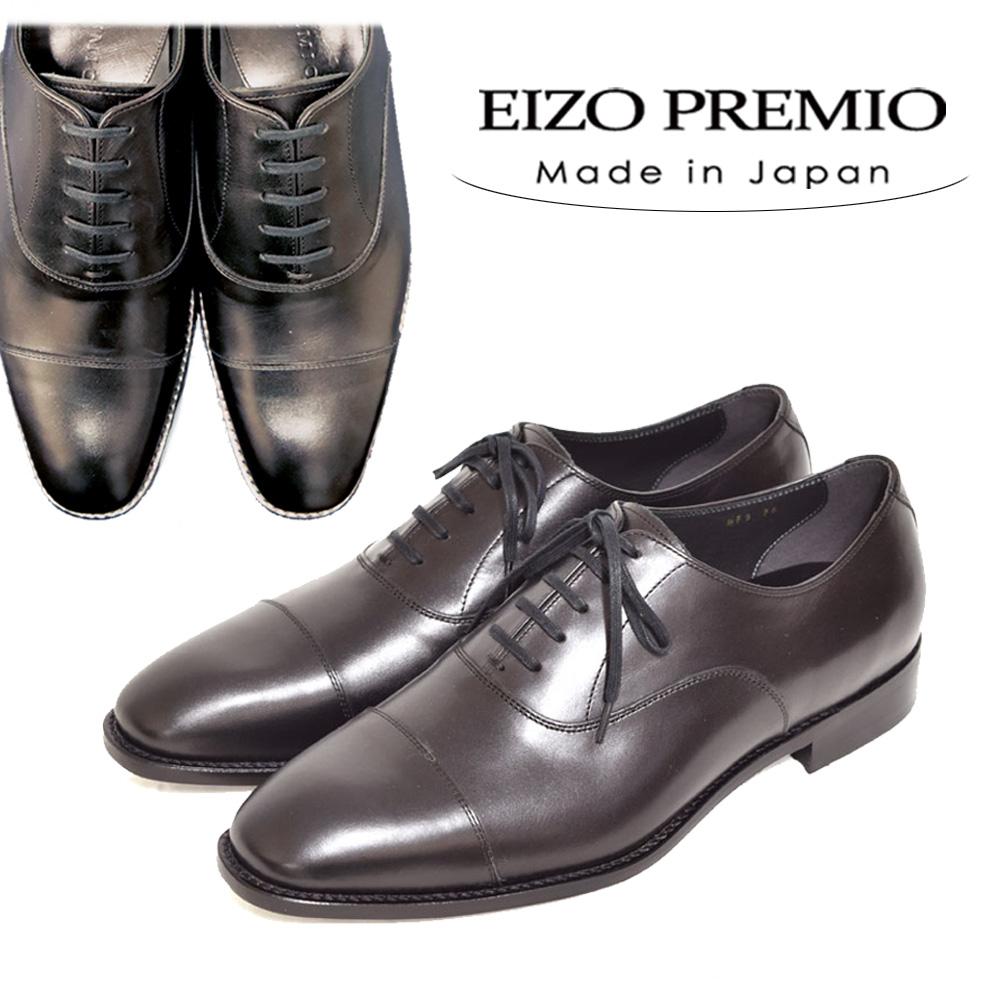-EIZO PREMIO- メンズ ストレートチップ シューズ 送料無料 ビジネスシューズ 冠婚葬祭 メンズ 紳士靴 通勤 3EEE 本革 日本製