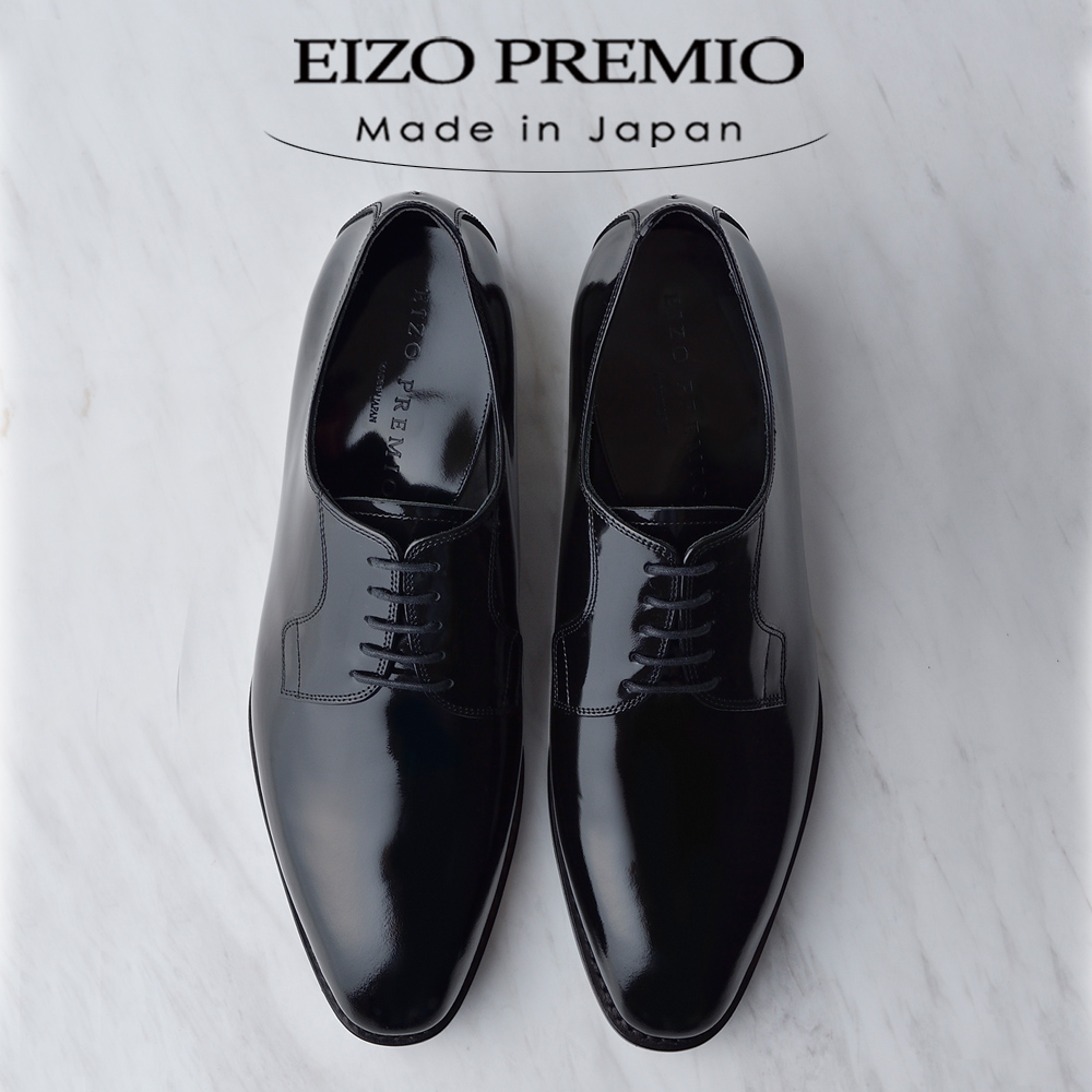 -EIZO PREMIO- メンズ プレーントウ シューズ 送料無料 ビジネスシューズ メンズ 靴 通勤 結婚式 卒業式 入学式 3EEE 本革 日本製