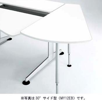 5,000円クーポン配布中! オカムラ クルーズ 連結テーブル 直線サイド型 基本ユニットBタイプ用 MY12EA MJ64