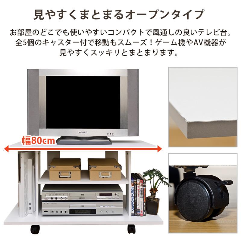 Ekagu Biz Tv Bench Wood Snack Furnitures Make 32 Inch Width 80 Cm