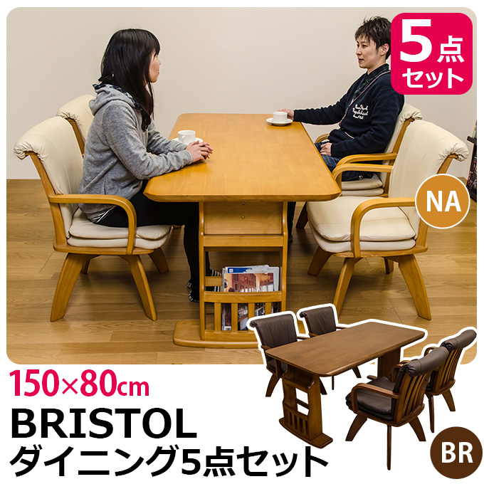 Awe Inspiring Natural Dining Set 5 Set Dining Tables Dining Bench 150 Cm Depth 80 Cm Natural Wood Brown Synthetic Leather With Leather Pvc Bristol Dining 5 Point Pabps2019 Chair Design Images Pabps2019Com