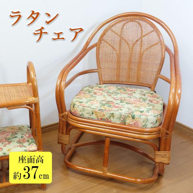 ラタンチェア アジアンテイスト 籐チェア おしゃれ 椅子 チェア チェアー ナチュラル 和室 アジアン 立ち上がり