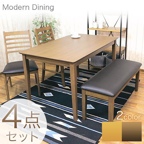 ダイニング4点セット モダン ベンチ オーク材 ダイニングセット ダイニングテーブルセット 4点セット シンプル 天然木 北欧 ナチュラル 木製 食卓テーブル 人気