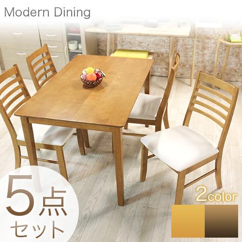 ダイニング5点セット モダン オーク材 ダイニングセット ダイニングテーブルセット 5点セット シンプル 天然木 北欧 ナチュラル 木製 食卓テーブル 人気