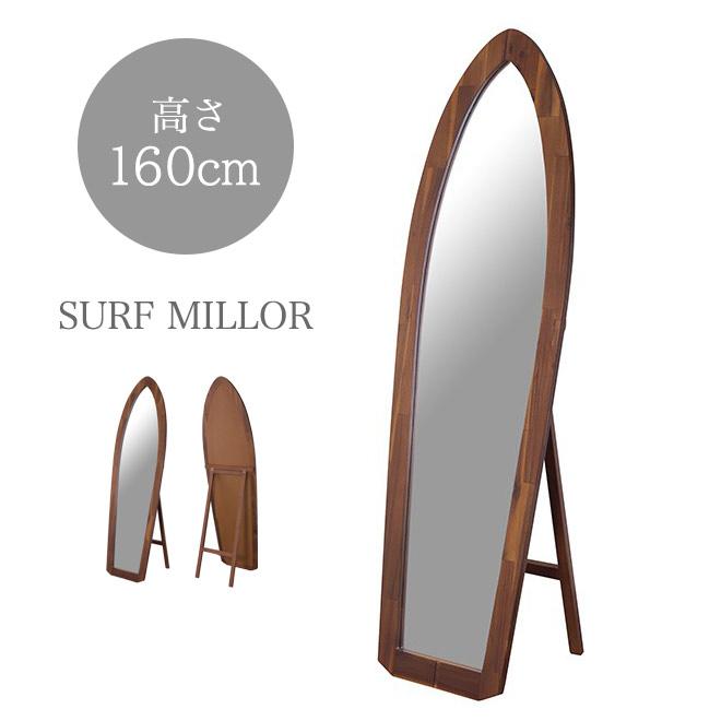 全身鏡 姿見 鏡 ミラー スタンドミラー サーフミラー 全身ミラー 姿見鏡 飛散防止 木製 収納 折りたたみ スタンド式 木目調 シンプル スリム コンパクト 人気 新生活