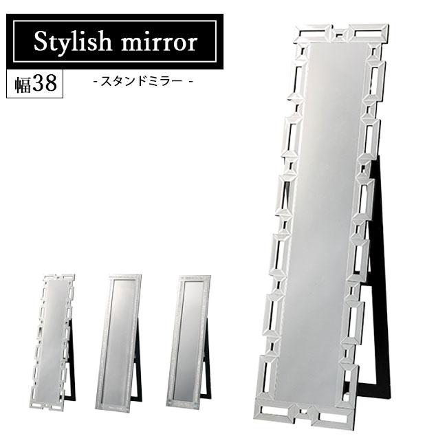 スタンドミラー 姿見鏡 幅38cm クリスタル調 全身鏡 スタンド スリム ミラー 折りたたみ 鏡 全身ミラー 姿見鏡 ゴージャス おしゃれ 玄関