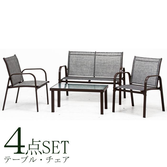 ガーデン テーブル 4点 セット ガーデンテーブルセット ガーデンチェアセット スチール ガーデンセット ベランダ テラス バルコニー アウトドア 屋外 ガーデニング ウッドデッキ 庭 4人用 4人掛け ベンチ おしゃれ カフェ風 人気