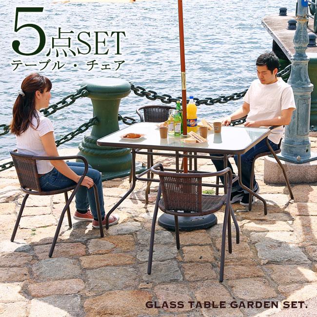 ガーデン テーブル 5点 セット ガーデンテーブルセット ガーデンチェアセット ラタン ガーデンセット ベランダ テラス バルコニー アウトドア 屋外 ガーデニング ウッドデッキ 庭 4人用 4人掛け おしゃれ カフェ風 人気