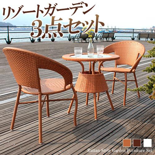 ガーデンセット ラタン ガーデン テーブル セット チェアー ラタン調 ガーデンファニチャー 3点セット バルコニー ガラステーブル カフェ アジアン リゾート 人気