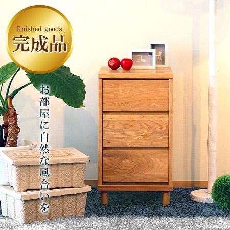 東馬 OCTA octa オクタ 40チェスト OT-40CST チェスト 収納 チェスト 木製チェスト タンス たんす 箪笥 チェスト タンス 人気