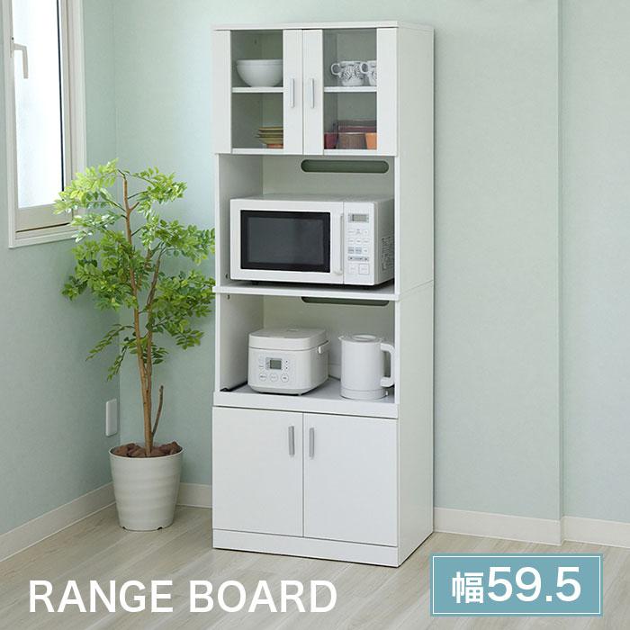 コンパクト 収納 食器棚 レンジ台 縦長い食器棚 SIMシリーズ レンジボード