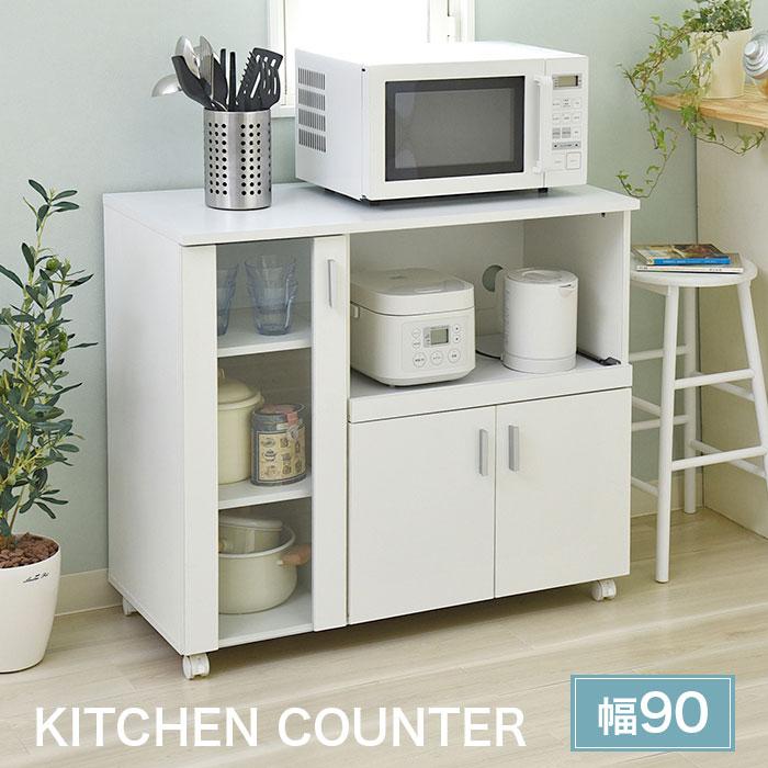 小物収納 炊飯器置き キッチンカウンター SIMシリーズ カウンター