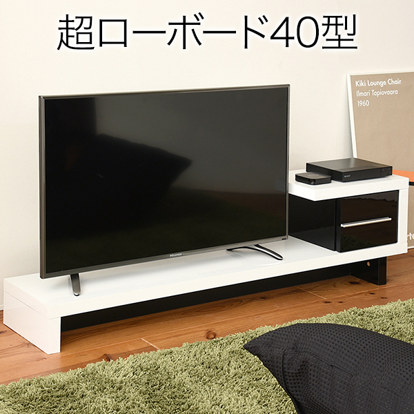 モノトーンボード スタイリッシュ デザイナーズ ZIGZAG 引出し付きローボード 鏡面仕上げ 40インチ対応 シンプル 薄型テレビ台