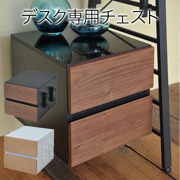 チェスト・引出 Re・conte Ladder Desk NU (CHEST) 在宅勤務 在宅ワーク テレワーク