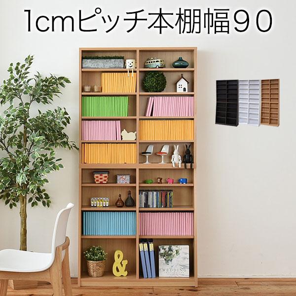 本棚・棚・大きさ自由自在 1cmピッチ大収納ラック90幅