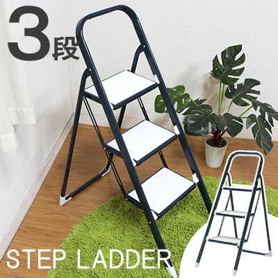 Superb Compact Folding Step Ladder 3 Steps Stool Folding Stepladder Springboard Compact Fumi Collapse Fumidai Would Envy Caraccident5 Cool Chair Designs And Ideas Caraccident5Info