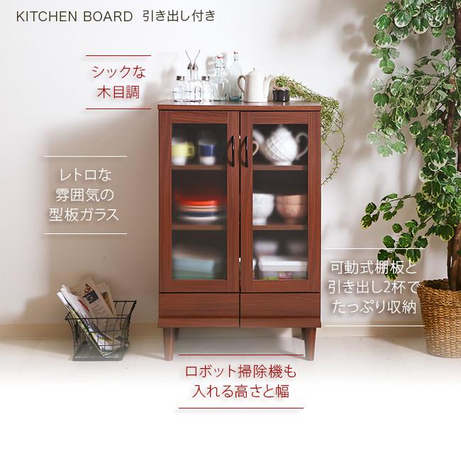 Kitchen board 60 width cupboard shelf board movable kitchen cabinet  cupboard multi-purpose kitchen drawer living storing fashion brown North  European ...