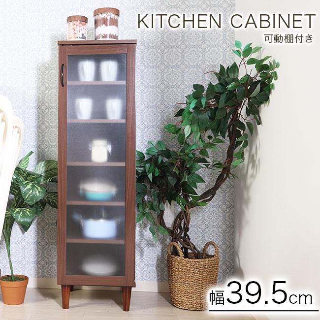 ハイカップボード 幅40 ハイタイプ 食器棚 木製 キッチン収納 キッチンボード 棚板可動式 キッチンキャビネット 多目的 リビング収納 木目調 おしゃれ ダークブラウン 北欧 レトロ 脚付き 人気