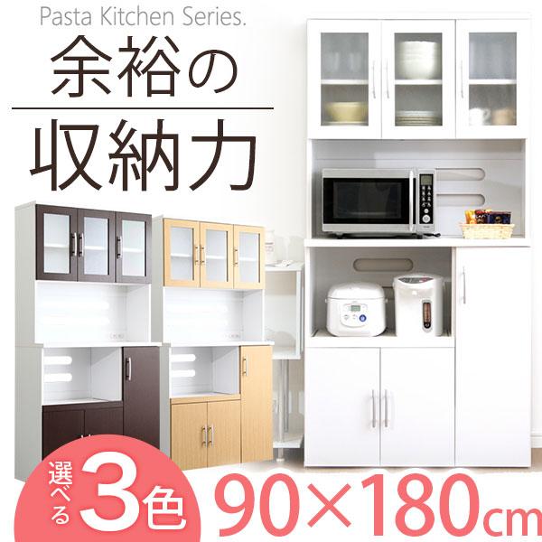 食器棚 キッチンボード 幅90cm×高さ180cm カップボード レンジボード レンジラック ホワイト ナチュラル ダークブラウン ツートンカラー 人気