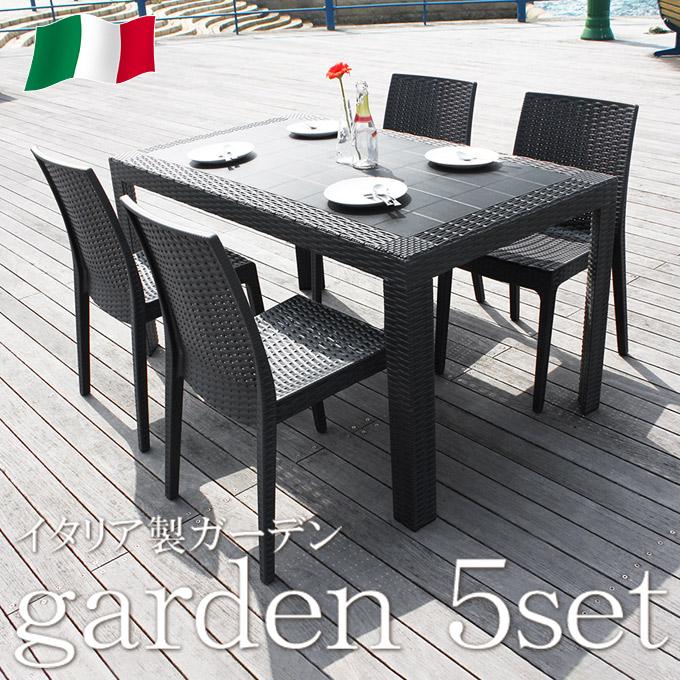 ガーデンセット ガーデン 5点セット テーブル セット チェアー ラタン調 ガーデンファニチャー テーブル カフェ アジアン リゾート ブラック グレー ホワイト 人気