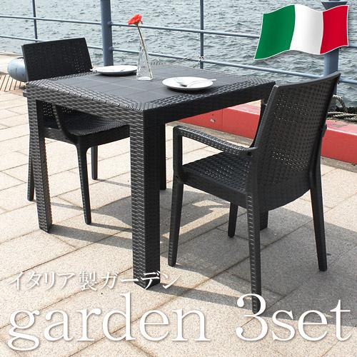 ガーデンセット ガーデン 肘付き 3点セット テーブル セット チェアー 肘付き ラタン調 ガーデンファニチャー テーブル カフェ アジアン リゾート ブラック グレー ホワイト 人気