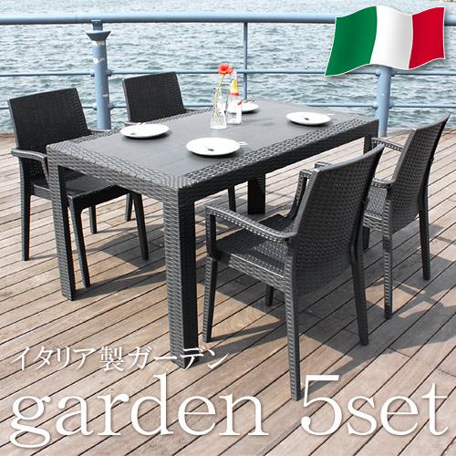ガーデンセット ガーデン 肘付き 5点セット テーブル セット チェアー 肘付き ラタン調 ガーデンファニチャー テーブル カフェ アジアン リゾート ブラック グレー ホワイト 人気