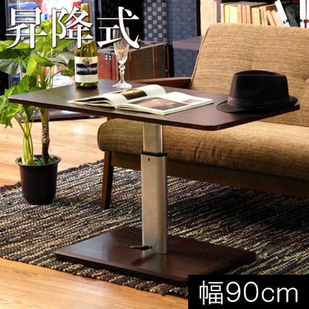 昇降式テーブル 昇降 テーブル キャスター ガス圧 ダイニングテーブル リフティングテーブル アップダウンテーブル リビングテーブル 作業台 90cm 人気