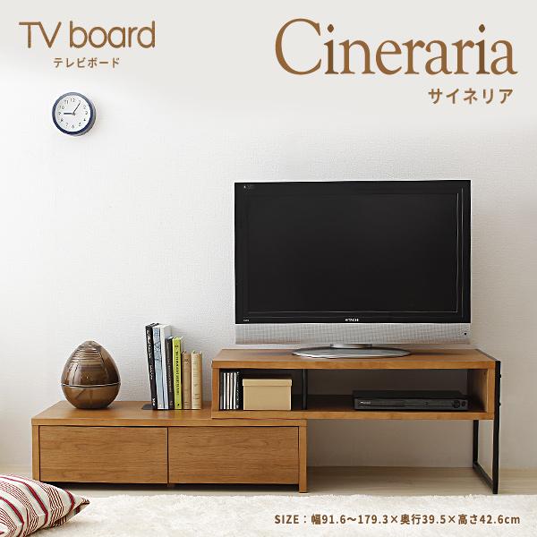 サイネリア TVボード 人気
