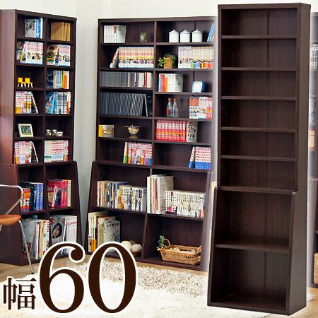 多目的ラック(CDラック カラーボックス)収納家具 ブックシェルフ ラック 大容量 スリム収納 本棚 本収納 書棚60  BK-6020BR 人気