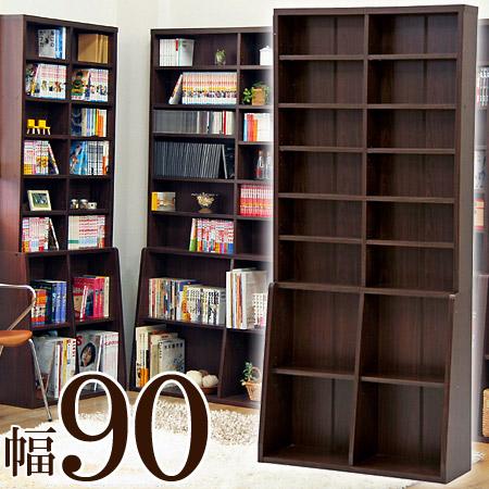 多目的ラック(CDラック カラーボックス)収納家具 ブックシェルフ ラック 大容量 スリム収納 本棚 本収納 書棚90  BK-9020BR 人気