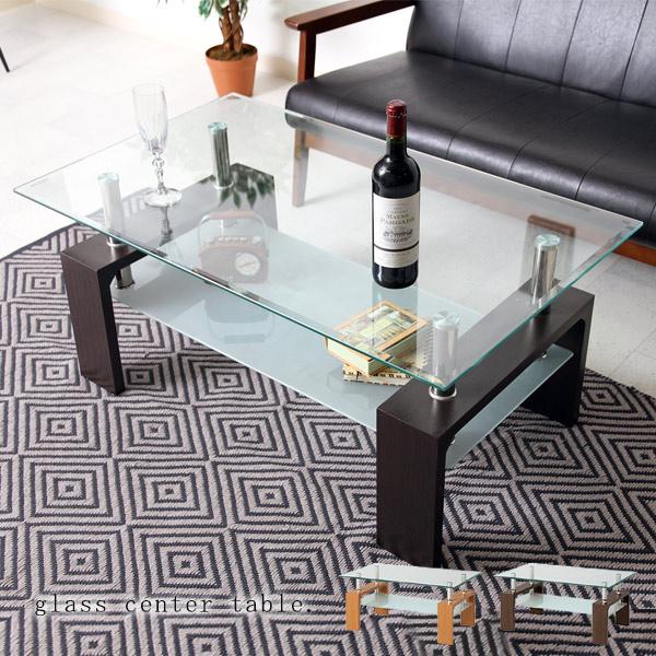 センターテーブル フォーカス サイドテーブル コレクションテーブル フリーテーブル コーヒーテーブル テーブル ダークブラウン ナチュラル カフェ 新生活 人気