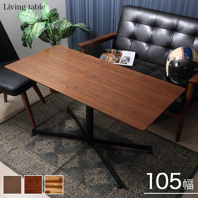ウチカフェテーブル センターテーブル リビングテーブル コーヒーテーブル ソファーに合う高さ テーブル ダークブラウン 木製 ソファー カフェテーブル 北欧 ミッドセンチュリー カフェ風 新生活 人気