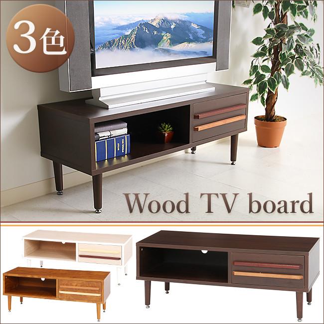 テレビ台 コンパクト 木製テレビ台 北欧 テレビボード ローボード 木製 TVボード 引き出し付き リビングボード カラーボックス TVボード ダークブラウン TVボード TVラック 人気