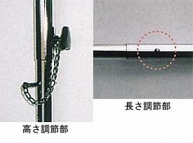 (代引き不可) (法人) 簡易平行棒 BP2 カワムラサイクル