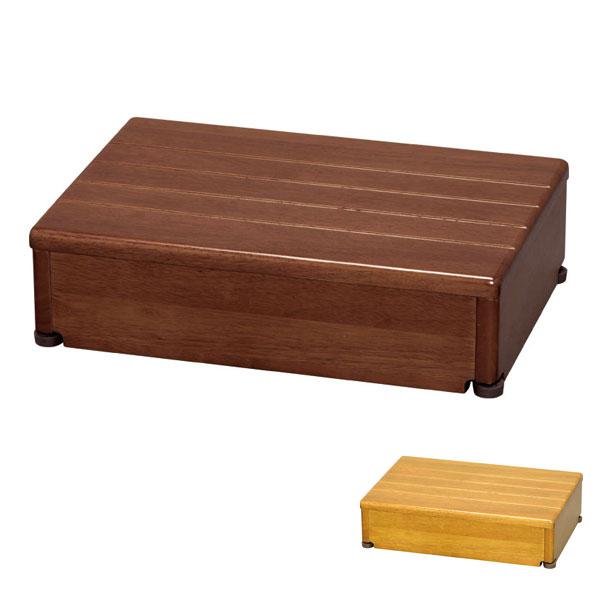 (当店は土・日曜日はポイント+5倍!!)安寿 木製玄関台 1段タイプ 45W-30-1段 アロン化成 (玄関 踏み台 木 踏み台 木製 転倒防止 ステップ 踏み台 ステップ 木製) 介護用品
