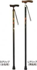 (代引き不可)高級漆塗り杖 和匠(蒔絵)男性用 介護用品【532P16Jul16】