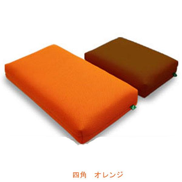 (代引き不可) 楽パット 四角 9155 40×20×7.5cm オレンジ ハッピーおがわ 介護用品