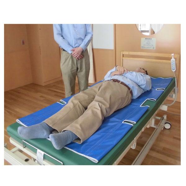 (代引き不可)重症身障害者 移乗シートらくい(楽移)TMT-2701-S トマト 介護用品