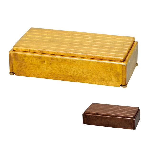 安寿 木製玄関台 高さ調節タイプ S60W-30-1段 535-574 535-576 (幅60×奥行30×高さ15・17.5・20・22.5cm) アロン化成 (玄関 踏み台 木 踏み台 木製 転倒防止 ステップ 踏み台 ステップ 木製) 介護用品