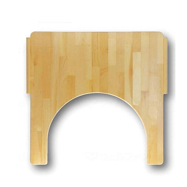 【当店は土日はポイント+5倍!!】(代引き不可) ヨッコイショテーブル スタンダードタイプ nishiura T ニシウラ (車いす テーブル 車いす用テーブル 車椅子アクセサリー) 介護用品