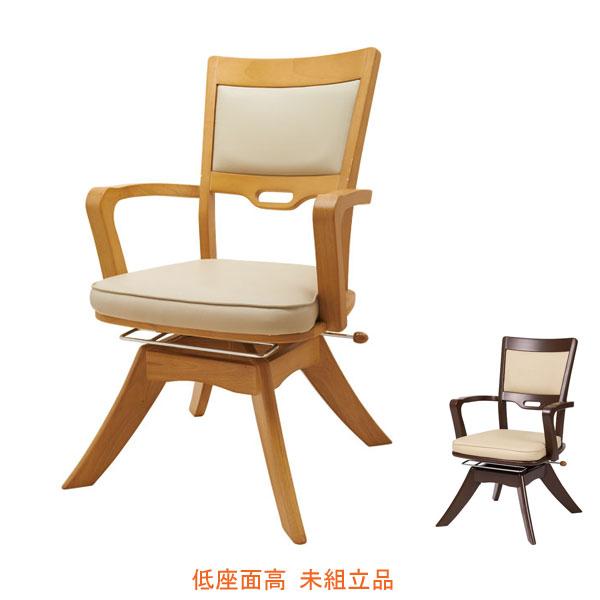 (代引き不可) ピタットチェアEX 低座面高 PT-17EX-L 未組立品オフィスラボ(介護施設向け家具 介護用椅子) 介護用品