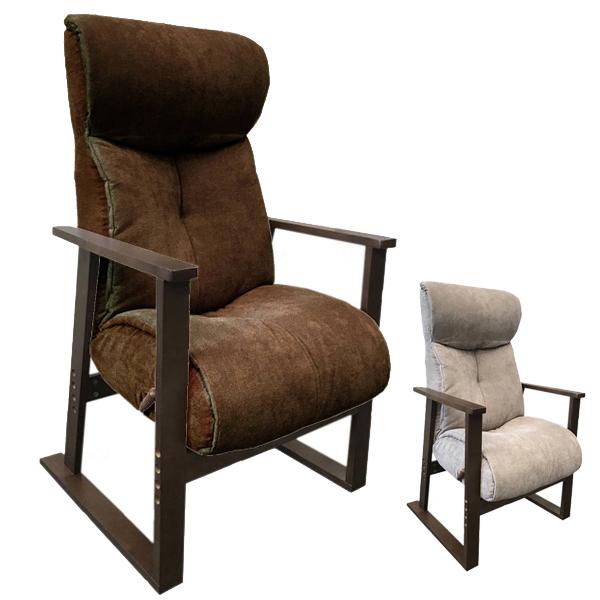 ベージュ TVが見やすいガス式高座椅子 いす (代引き不可) 介護用品 (介護 / 肘掛け) ダークブラウン 背もたれ 明光ホームテック