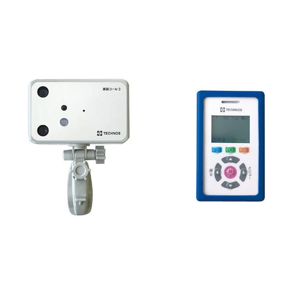 (施設様送り限定)(代引き不可) 家族コール3C·スマート HKSM-3C テクノスジャパン (介護 センサー) 介護用品