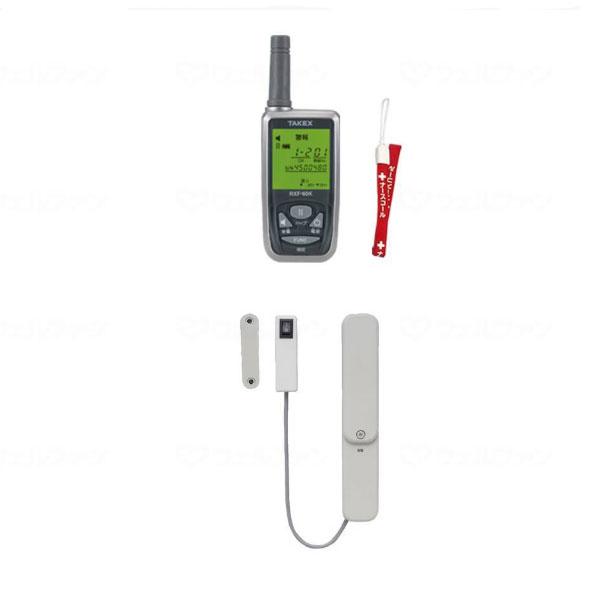 (代引き不可)徘徊お知らせ開見(あけみ)ちゃん HCS-115(KE)携帯型受信機セット 竹中エンジニアリング 介護用品