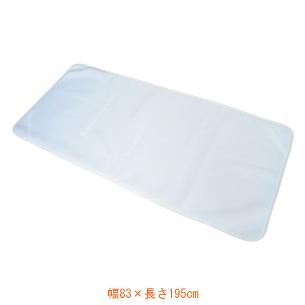 (当店は土日はポイント+5倍!!)(代引き不可) 床ずれ防止 ベッドパッド ブレイラプラス BRPS-830R 幅83×長さ195cm ボディドクターメディカルケア (体圧分散 通気) 介護用品