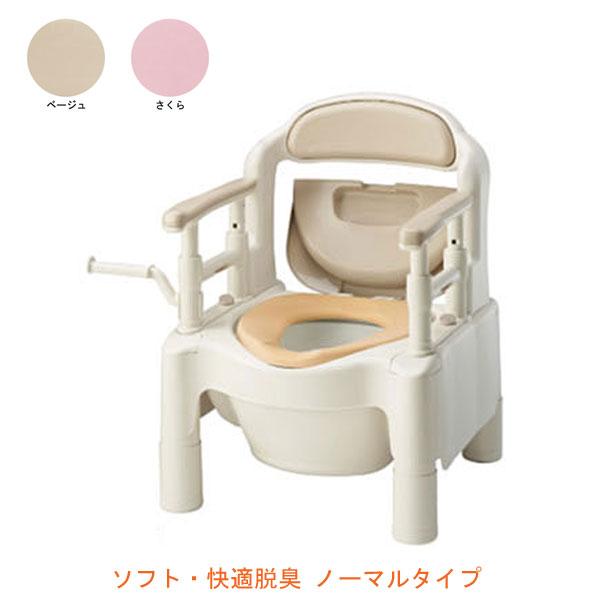 """安寿 ポータブルトイレ FX-CP """"ちびくまくん"""" ソフト・快適脱臭 ノーマルタイプ 533-580 533-334 アロン化成 (ポータブルトイレ 肘付き椅子) 介護用品"""