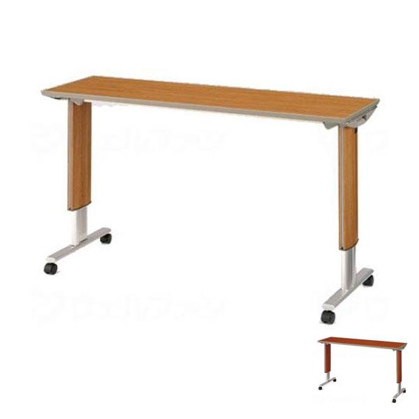 (代引き不可)パラマウント オーバーベッドテーブル 91cm用 KF-832LB KF-832LC (ガススプリング式 テーブル移動ロック機構なし) (日・祝日配達不可 時間指定不可)介護用品【532P16Jul16】